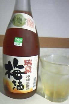 Zuisenumesyu_2