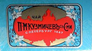20111208prince_vladimir2
