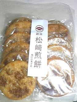 20121021matsuzakisenbei