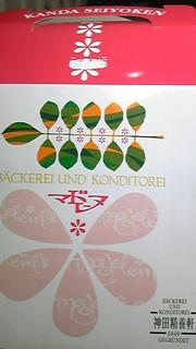 20140103kandaseiyouken1