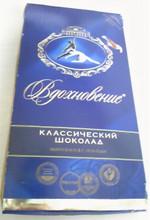 20140309russian_choko1_2