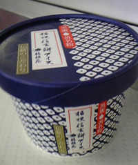 20140430shingenmochi1_2