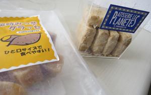 20150730kintoki_wasanbon2