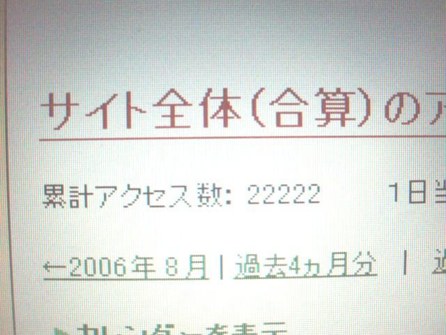 2006121322222