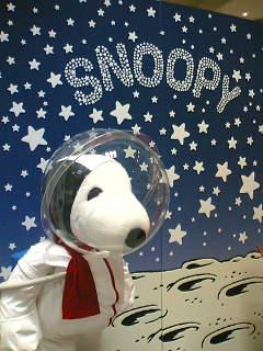 Snoopyastronaut