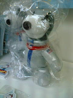 Snoopyastronaut3