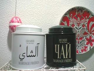 Arabiekan_3