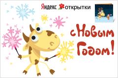 Russian2009