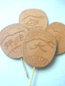 Miyakonokaze