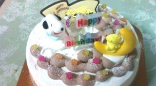 Snoopybirthdayicecake_2