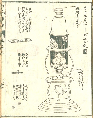 014microscope_komozatsuwa01_5
