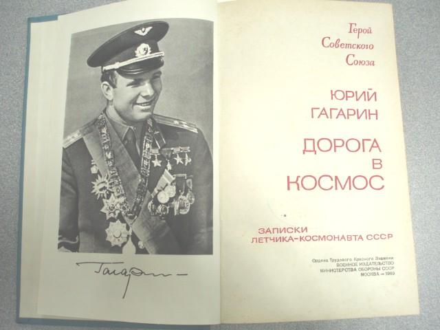 P1969book
