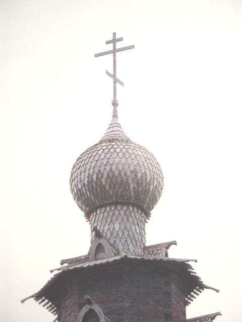 Russiajujika