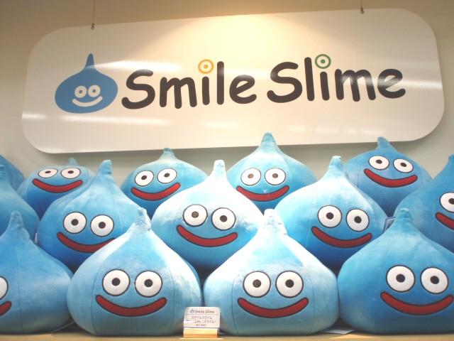 Smileslime