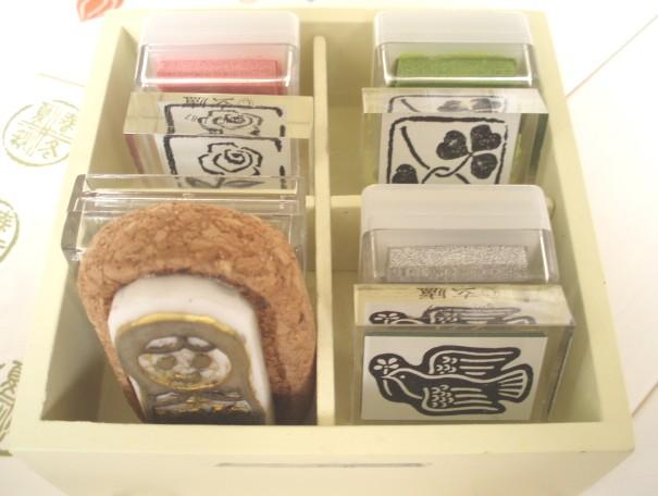 Stampbox
