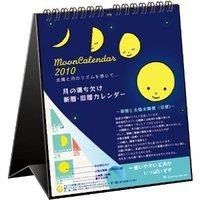 Mooncalendar2010