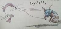 Russianpoohbook6