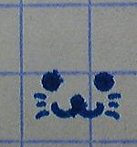 20111114kodomonokao5