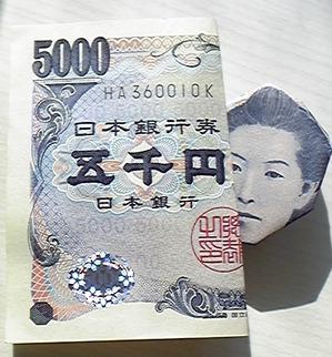 Osatsugei_kaseifu_mita2