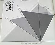 20120107monkiri1