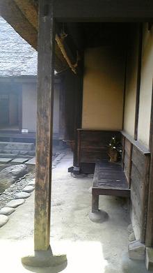 Takamisenseki_2