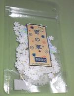 20120126sekka_sugar