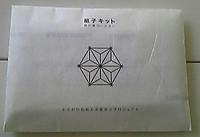 Kumiko1_2