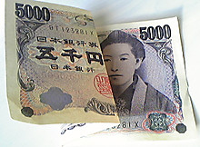 Kaseifu_mita