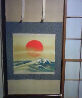 Umezakisyuzaku1