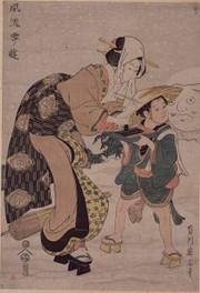 Furyuyukinoasobi1