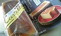 20130914matsuuraken1_2