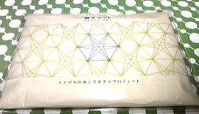 20130921kumiko1_2
