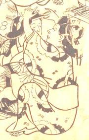20140118hishikawamoronobu_danjo_2