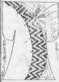 20140405yukiwa_onhiinakata0139