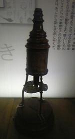 Kahaku_microscope22