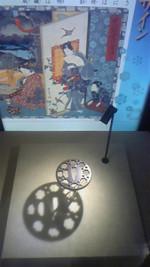 Kahaku_microscope93