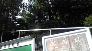 20140817takizawamichi1