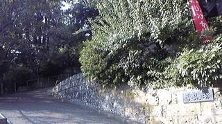 20140817takizawamichi2