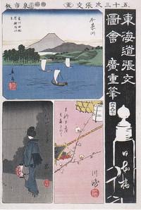 07yatsuyama