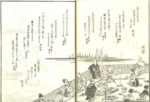 109kyokaedomeishozue_3