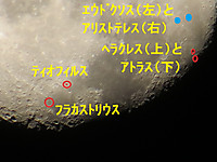 Moon20140913_0416ssw_2_182_short_cr