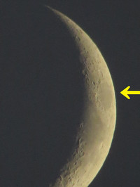 Moon20140928_1744_swwr_41th_215a_ta