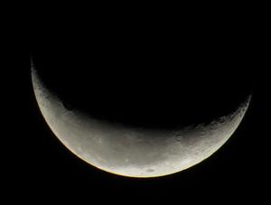 Moon20141019_0415es_245th_23_34a__2