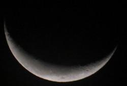 Moon20141020_0453ese_256th_15_30a_2