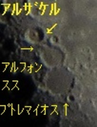 Moon20141016_0501_1617olaf_2