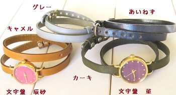 Konairo_watch2