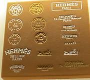 20141216hermes01_3