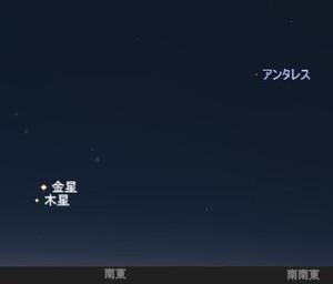 20080131_0540kinsei_mokusei