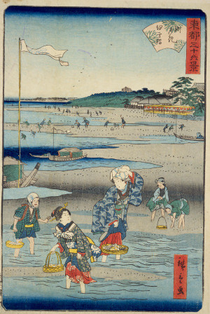 Hiroshige_shiohigari