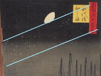 Hiroshige_eitaibashi_star